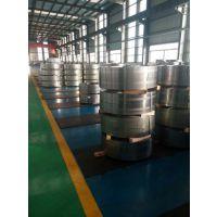 65Mn锰热处理带钢切割 分条 开平