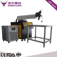 供应广州汉牛激光不锈钢字体激光焊接机