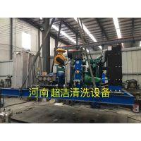 厂家直销湖北仙桃化工厂管道专用超洁牌cj-80120型换热器清洗机