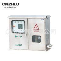 厂家供应 JP户外多功能综合配电箱 不锈钢户外多功能一体化