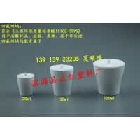 聚四氟乙烯坩埚50ml湿法消解器皿价格