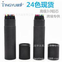 厂家现货黑木彩色铅笔套装24色 外贸铅笔货源专供 高级绘画铅笔