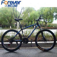 厂家直销上海永久2426寸山地自行车减震车学生跑车双碟刹男女自行