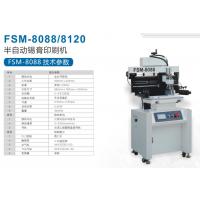 厂家直销半自动印刷机多台