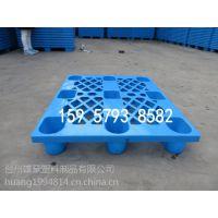 厂家供应1010网格九脚托盘合肥塑料托盘 宿州塑料托盘工厂防潮板垫仓板