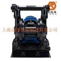 [厂家直销]4寸口径边锋泵业固德牌DBY3-100GFFF电动隔膜泵污水排污泵