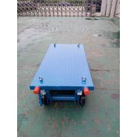 供应南工牌1T小型电动轨道车 平板拖车