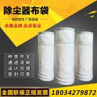防静电除尘布袋的使用优势