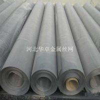 GF1W1.6/0.515斜纹不锈钢丝网 316材质1.5米宽过滤筛网
