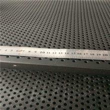 冲孔网板 电梯冲孔网 音箱圆孔网