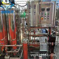 供应纺织印染行业纯水设备 RO反渗透设备 一级反渗透 二级反渗透