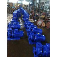 卧式循环管道泵 ISW40-160IB 10.4M3/H, 22M 1.5KW 佛山众度泵业
