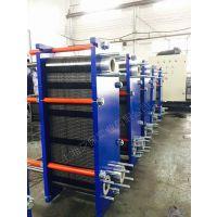 上海艾保专业生产 (可拆式 全焊接 钎焊)板式换热器