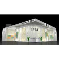 广州陶瓷工业博览会-科海制釉