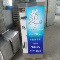乐旺生产供应内蒙古 吉林小型蒸饭柜 小型馒头蒸箱 蒸饭车 电蒸箱