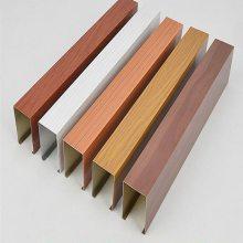 佛山铝方通厂家 40x100木纹铝方管价格_欧百得