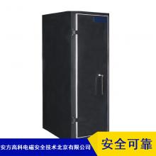 安方高科安全高效屏蔽机柜供应商