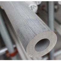 小口径铝管 6061小口径铝管