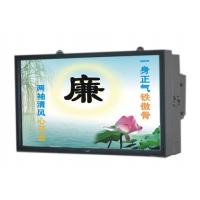 深圳厂家供应码头户外广告机 机场壁挂广告机 火车站46寸广告机 公交站台网络广告机