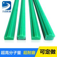 CT型单排聚乙烯导轨 UPE链条导向件 可定制 高耐磨 耐腐蚀绿色链条导轨