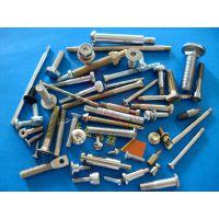 中山市南头螺丝铆钉厂,不锈钢台阶铆钉,订做生产非标螺丝非标铆钉