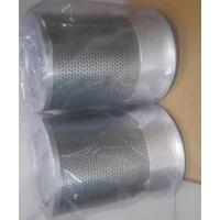 C9209004(SH-006)汽轮机上EH抗燃在线装置纤维素滤芯
