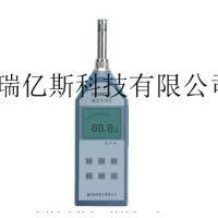 厂家直RYS-HS5661B型- RYS-HS5661A型- RYS-HS5661+型精密数字声级计