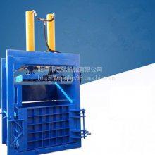 双推包矿泉水瓶压缩机 奶粉罐液压打包机 启航编织袋油缸压块机