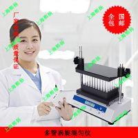 多管漩涡混合器价格,YMT-2500多管漩涡混合仪,优质混匀仪生产厂家