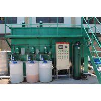 宁波宏旺漂洗废水处理设备,污水处理达标排放