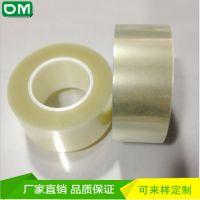 供应低粘3-15g微粘pet硅胶保护膜量大价优