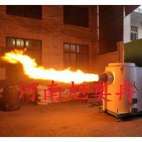 生物质颗粒燃烧机/新型燃烧机厂家/河南旭奥冉专业制造颗粒燃烧机