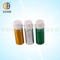【优质产品】100ML铝瓶 100g克金属铝罐规格铝罐 质量保证