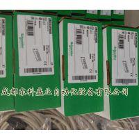 BMXFCA500 施耐德光电模块