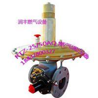 庆阳润丰天然气调压器生物制气减压阀大流量RTZ内置平衡机构超压切断