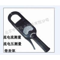 中西(LQS)钳形电流表(国产)1000A 型号:TB132-MG3-2库号:M406407