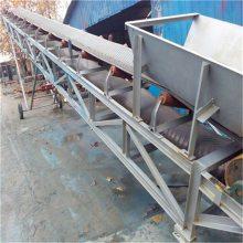 六九重工 加工 南平 皮带输送机的维护 皮带传送机保养 带式输送机检修 安装知识方法