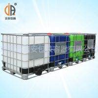 1吨IBC集装桶吨桶 1000L塑料桶现货供应 珠三角地区免费送货上门