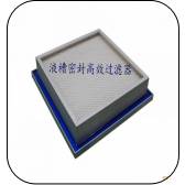 柔软抗老化的环保密封硅胶 液槽果冻胶