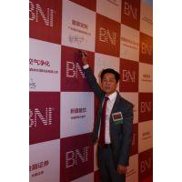 广州裕晖鸿服装有限公司参加广州黄浦区盈泰分会BNI成立日活动