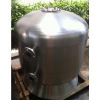 大型水处理设备不锈钢臭氧混合塔水天蓝供