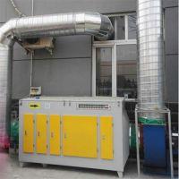 河北供应uv光氧净化器VOC废气处理环保设备同帮环保