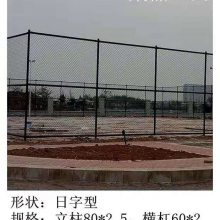 江苏足球场围网-经济开发区篮球场围网-楚州球场围网价格13383382725