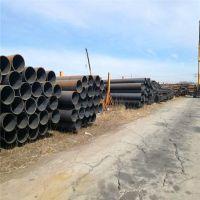 天钢集团大无缝钢管厂