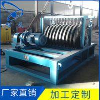 供应磁选设备WK-1500-10尾矿回收机、盘式磁选机等-潍坊智天
