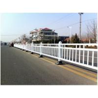 南阳市政道路护栏,南阳锌钢河道围栏,锌合金交通隔离栏,HC组装围墙栏杆Q235