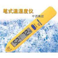 中西(LQS特价)双显示数字温湿度计 型号:deltatrak13308库号:M317115