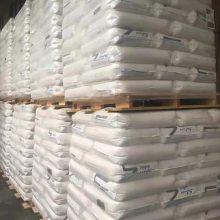 长期供应PET沙伯基础创新365 resin