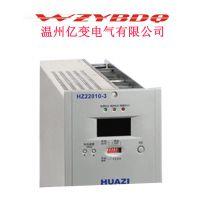 高频开关直流屏电源模块HZ22010-3直流屏充电模块HZ22010-3