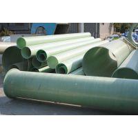 玻璃钢电缆管道价格 玻璃钢缠绕管道电力管